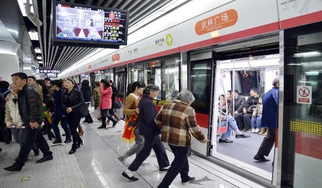 杭州地铁一号线公共广播系统