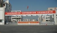 东阳外国语学校会议系统