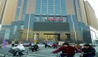 内蒙古海亮文化广场背景音乐系统
