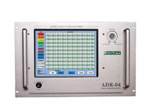 ADR04/05分区定时播放器