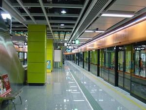 地铁广播系统解决方案